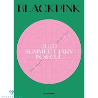 BLACKPINK - 2020 BLACKPINK'S SUMMER DIARY IN SEOUL DVD-41132