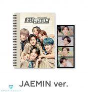 [JAEMIN] Commentary book+film SET - NCT DREAM '소년멘탈캠프'
