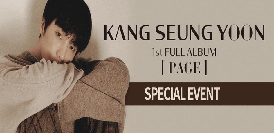 WINNER : KANG SEUNG YOON